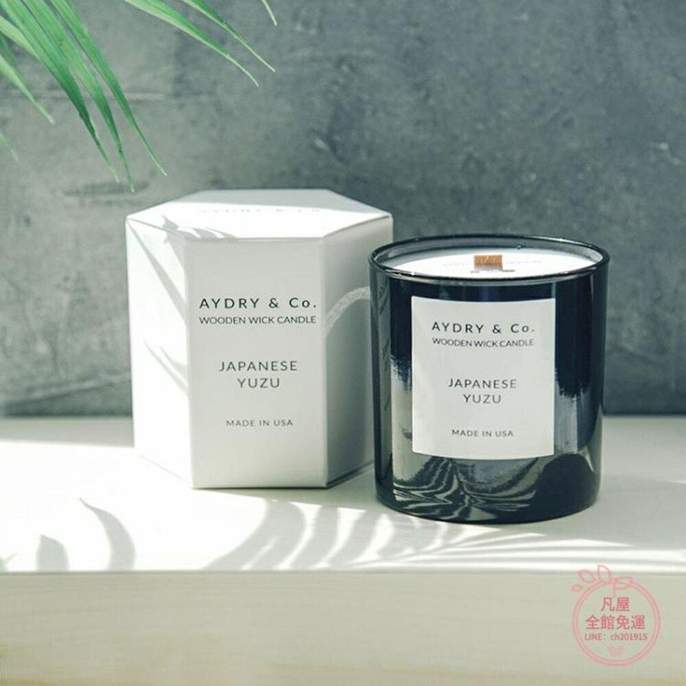 蠟燭香薰AYDRY天然香氛精油臥室安神木制手工自製香薰蠟燭芯