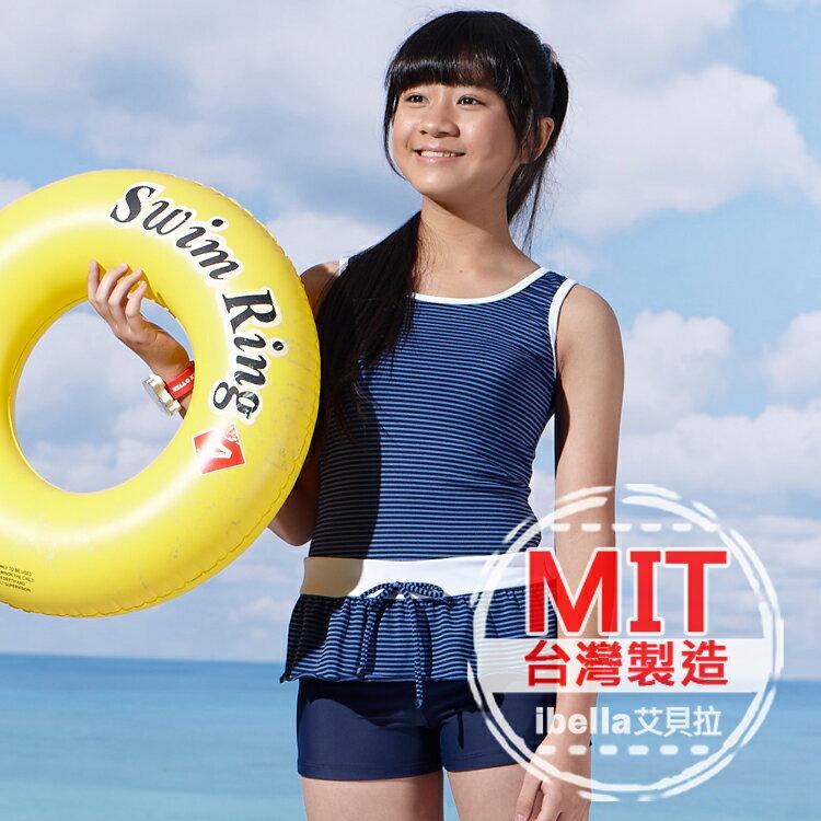 二件式泳裝 中童MIT 製條紋平口褲二件式泳衣^(附帽^)美國杜邦彈性萊卡~36~66~8