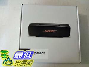 [106美國直購] Bose SoundLink Mini II 藍牙揚聲器 (碳黑)
