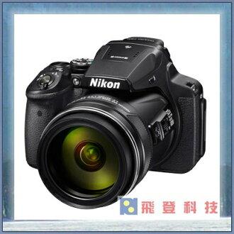 【加送全配 高變焦系列】加送32G記憶卡 副廠電池 Nikon COOLPIX P900 83倍變焦 國祥公司貨含稅開發票