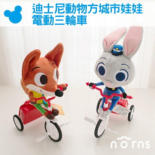 NORNS【迪士尼動物方城市娃娃電動三輪車】狐狸 茱蒂 尼克 兔子 音樂玩具 腳踏車 玩偶