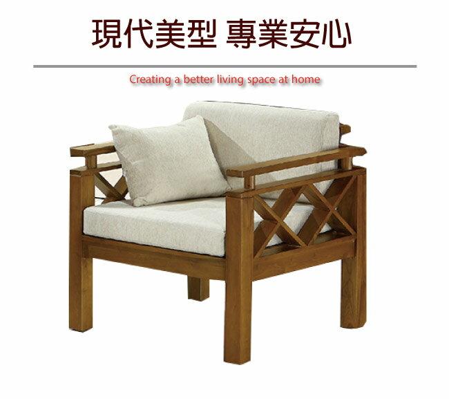 【綠家居】皮洛 時尚亞麻布實木單人椅