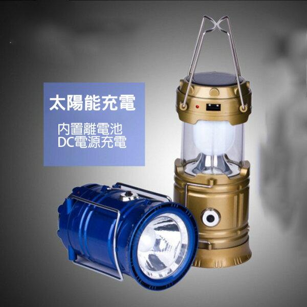 糖衣子輕鬆購【DZ0348】太陽能拉伸式露營燈帳篷燈可吊掛LED手電筒停電應急照明釣魚燈走道燈