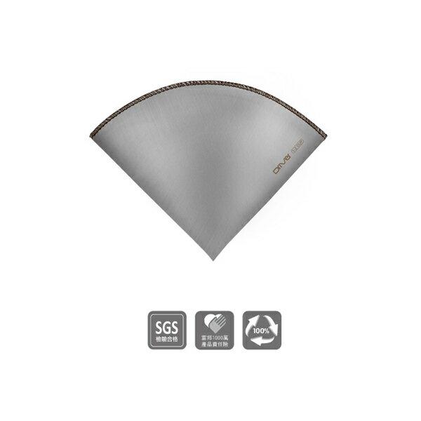 Driver錐形不鏽鋼濾紙咖啡濾紙1-2cup極細濾網搭配濾杯-大廚師百貨