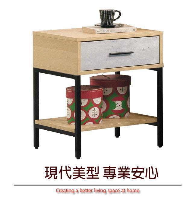 【綠家居】哈根 現代1.5尺單抽床頭櫃/收納櫃