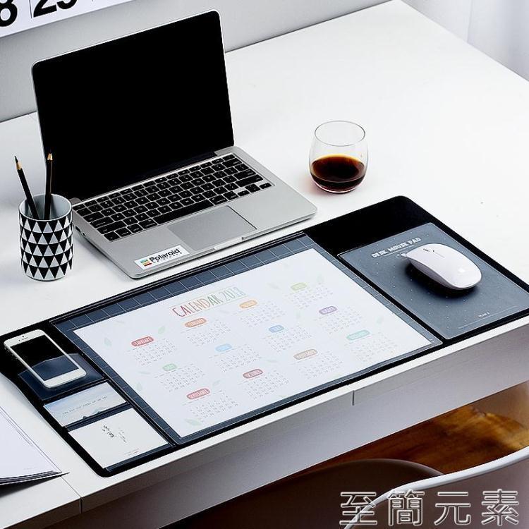 滑鼠墊抖音神器電腦辦公室學習防水寫字桌墊書桌墊創意家用滑鼠墊超大號 樂樂百貨