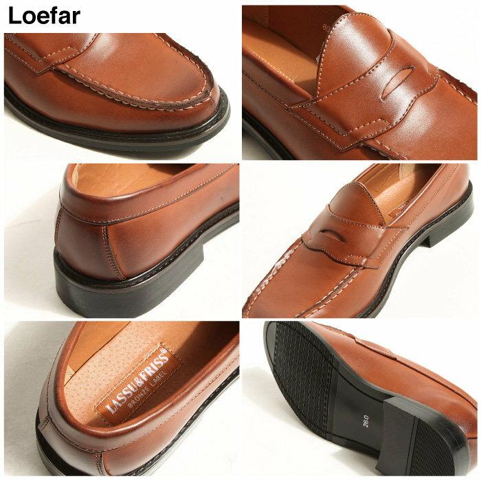 樂福鞋 4