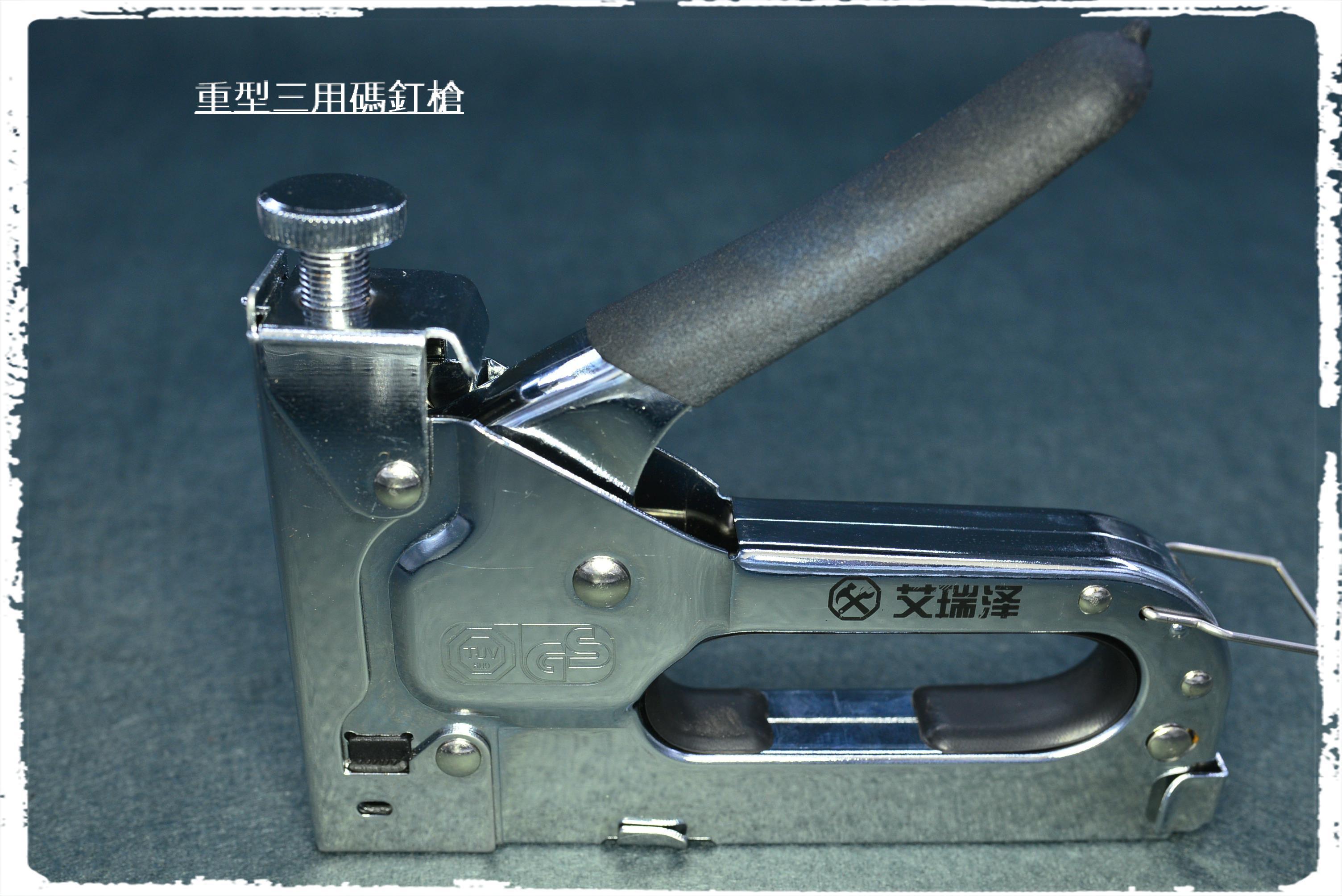 重型三用(三合一)手動碼釘槍 射釘槍 射釘器 打釘槍 打版機 釘書機釘書針 裝訂機木工裝潢 直釘鋼釘美術美工壁報氣動電動