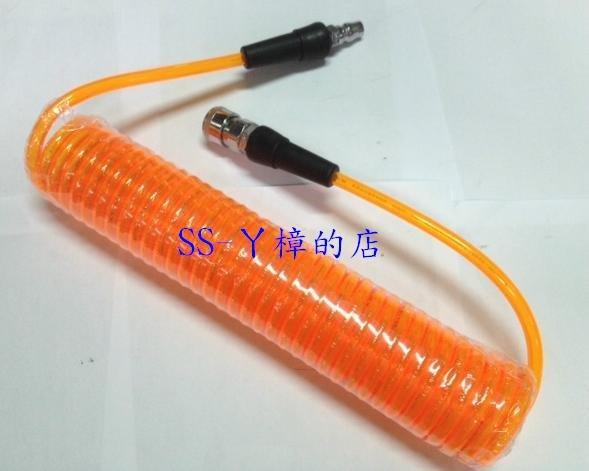 A級 透明橘 PU伸縮管 風管 空壓管 5^~8mm^~6米~爆破壓力360PSI