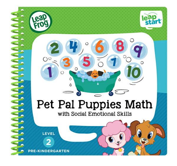 美國 LeapFrog 跳跳蛙 LeapStart Jr. Books幼兒7-數學好好玩 0