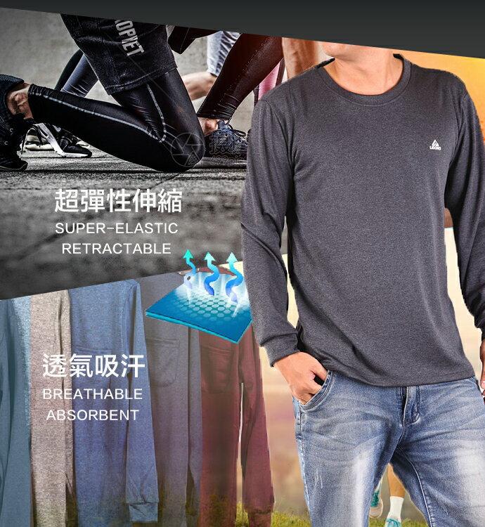 CS衣舖 機能陽離子 吸濕排汗 彈力 運動上衣 長袖T恤 五色 1922 4