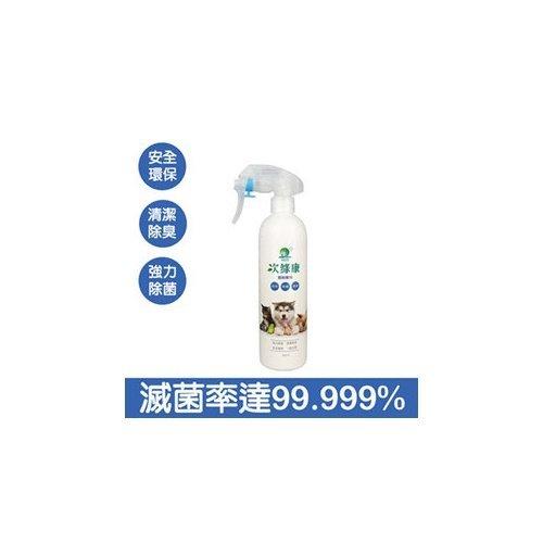【新風尚潮流】次綠康寵物專用除菌清潔液(350ml1入)HWIL