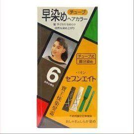 寶王早染快速染髮霜 4色可選◆德瑞健康家◆