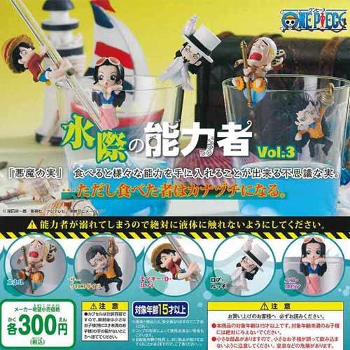 全套5款【日本進口】航海王 水際的能力者 vol.3 杯緣子 扭蛋 吊飾 海賊王 萬代 BANDAI
