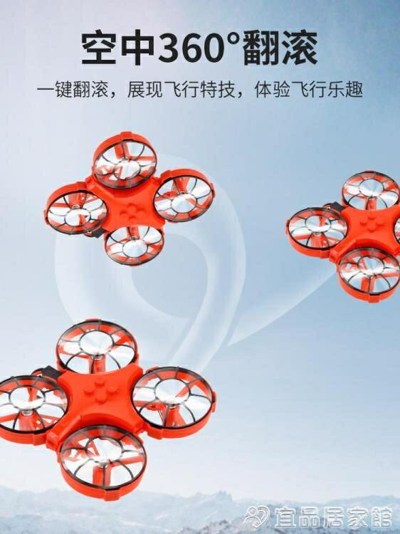 無人機 無人機兒童遙控飛機水陸空三合一小學生小型直升機飛行器玩具男孩