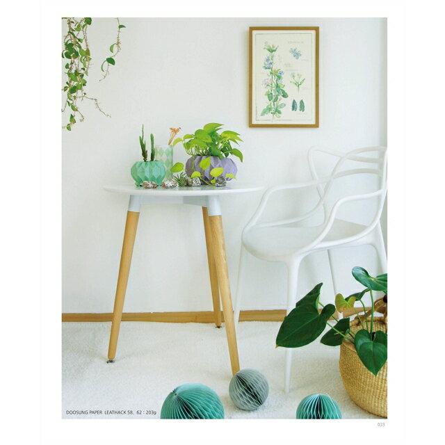 紙上摺學:摺出設計風家飾,從擺設到燈飾讓溫馨小家品味升級 7