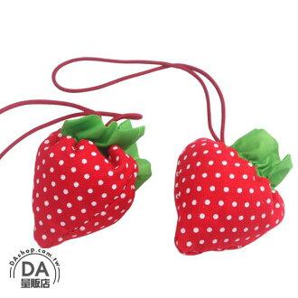 《DA量販店》草莓 收納 環保 購物袋 攜帶方便 防水 耐用 顏色隨機(22-1401)