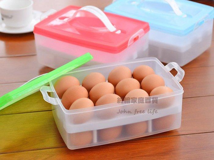 約翰家庭百貨》【AB060】24格雙層手提雞蛋收納盒 雞蛋保護盒 雞蛋盒 隨機出貨