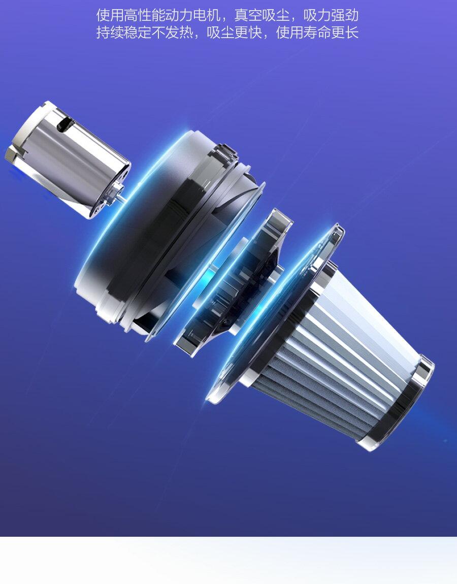車載無線吸塵器車用小型汽車車內強力專用兩用掌上型大功率 5