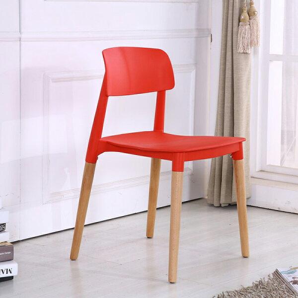 !新生活家具!《凱莉》紅色北歐設計師款餐椅休閒椅實木椅電腦椅商業空間