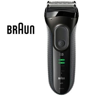 德國百靈 Braun 3050cc 新三鋒系列電鬍刀 (黑灰)
