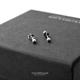 925純銀耳針耳環 小圓珠豆豆銀棒 基本款圓珠 氣質女孩 柒彩年代【NPD208】一對價格