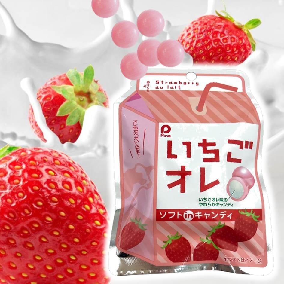 【Pine派恩】草莓歐蕾啾C夾心軟糖 草莓牛奶雙層水果糖 35g パイン いちごオレ 日本原裝進口