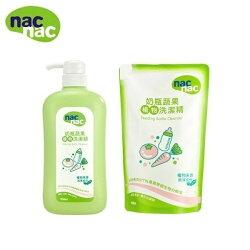 *美馨兒* nac nac 奶瓶蔬果洗潔精/奶瓶清潔劑 1罐700ML+1包600ML 319元