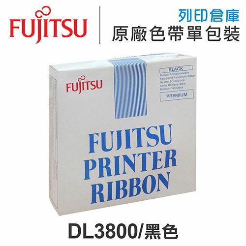 [富廉網]【Fujitsu】DL3800原廠黑色色帶DL3850+DL3750+DL3800ProDL3700ProDL9600DL9400DL9300