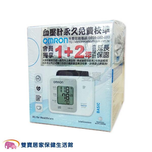 【來電享優惠】omron歐姆龍手腕式血壓計 HEM-6121
