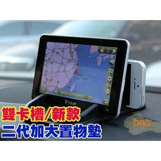 ORG《SD0335》二代加大 5.5吋 雙卡槽 車用/汽車/車載 置物墊/手機墊/防滑墊/矽膠置物墊 GPS/鑰匙