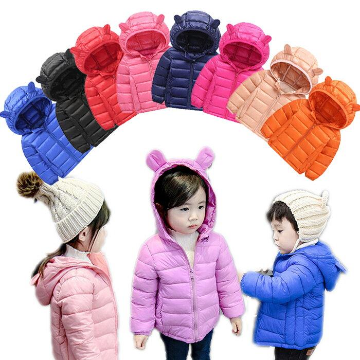 中大童外套 仿羽絨鋪棉連帽外套 耳朵造型保暖外套  LUCK11412 好娃娃 0