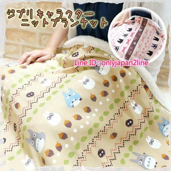 【真愛日本】16100700033針織滾毛邊毛毯70*100-橡果小道    龍貓 TOTORO 豆豆龍    毯子 毛毯 保暖 生活用品