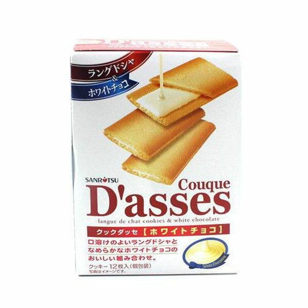 日本 三立 白巧克力薄燒