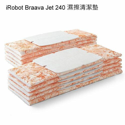 iRobot Braava Jet 240 專用濕擦清潔墊(10片裝)