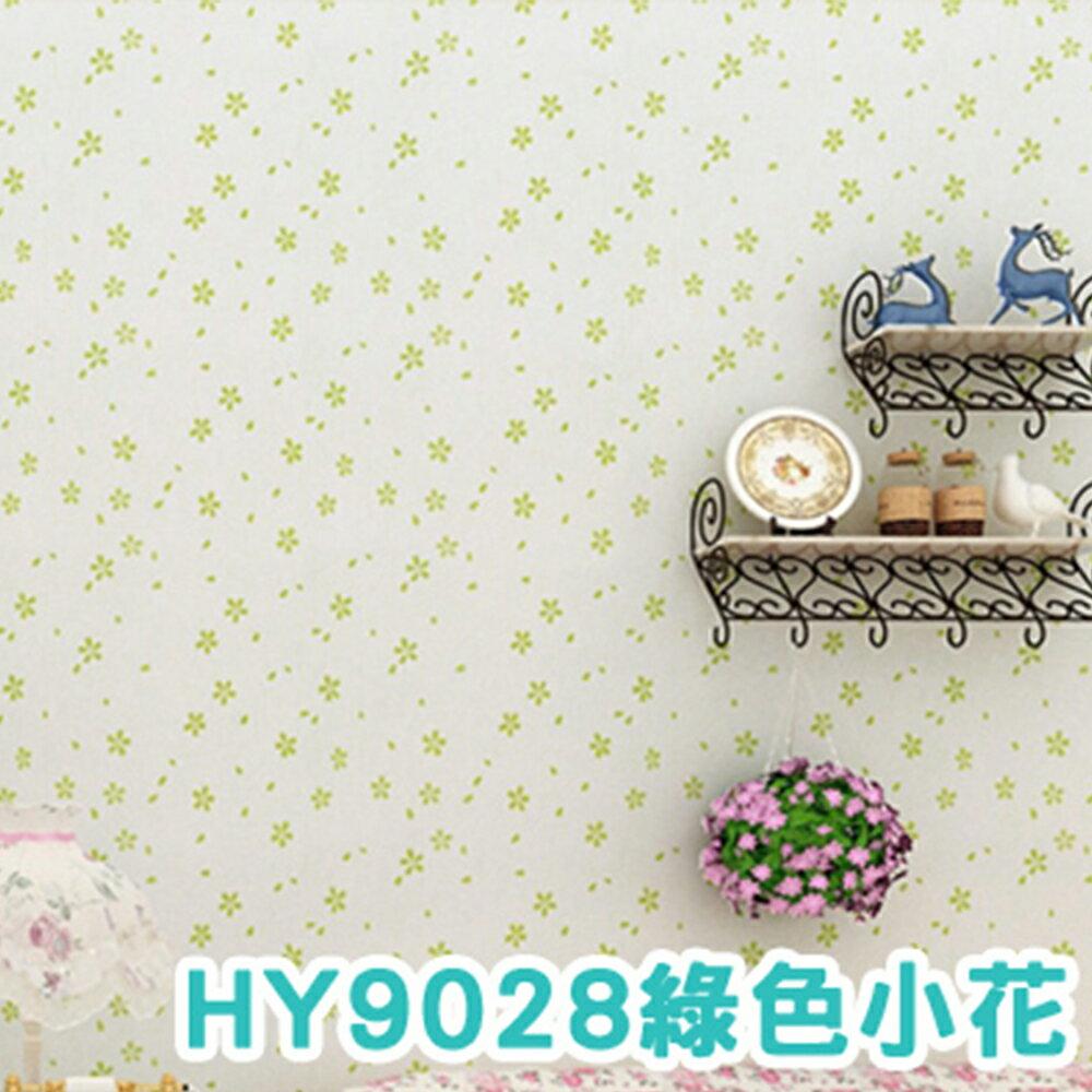 WallFree窩自在★多款防水PVC自黏裝飾牆紙- 綠色小花 (自黏式壁貼 居家自黏式壁貼)