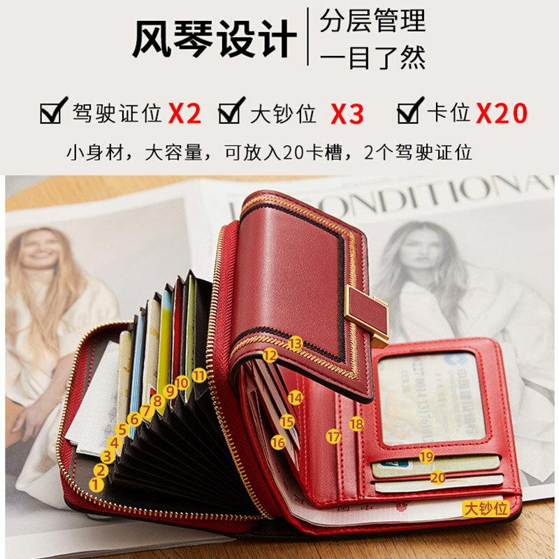 短皮夾 折疊小錢包女短款2020新款多功能零錢包三折簡約小巧大容量卡位多『XY18366』