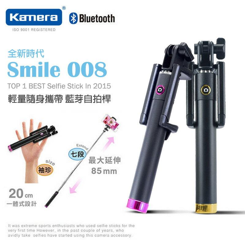 Kamera Smile-008 藍芽折疊自拍桿/ASUS ZenFone 5 A500CG/A500KL/6 A600CG/4 A400CG/PadFone S PF500KL/HTC Butter..