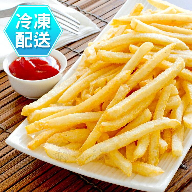 黃金脆薯400g 炸物 薯條 冷凍配送[CO02217]千御國際