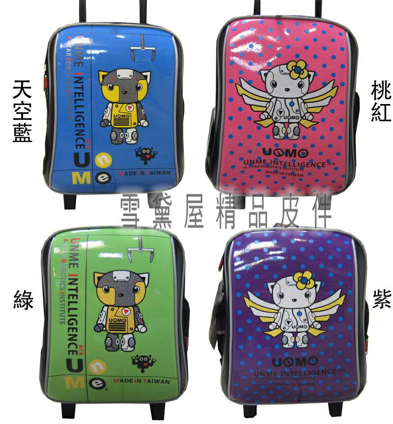 ~雪黛屋~UNME 拉桿背包等同15吋箱附雨衣罩台灣製造品質保證二層主袋個人拉桿燈機行李箱拉桿書包旅行上學工U3308