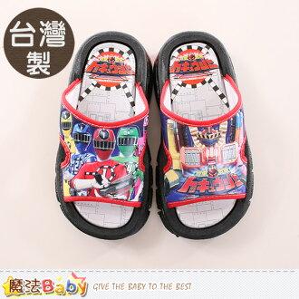 男童拖鞋 台灣製列車戰隊授權正版 魔法Baby~sa60109