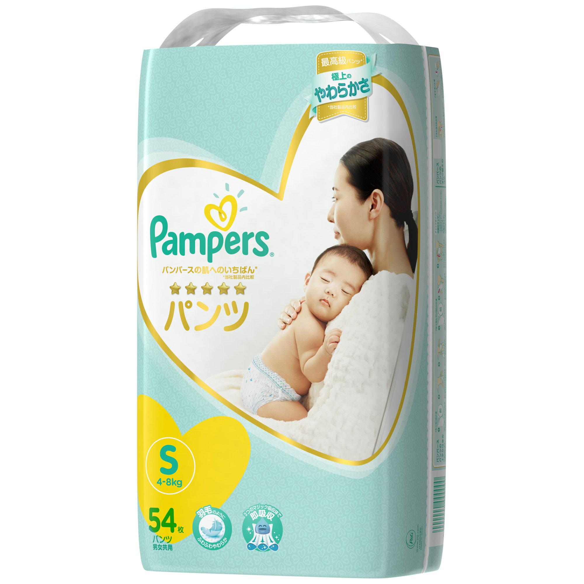 Pampers 幫寶適一級幫 拉拉褲 (S/M/L/XL) (單包入) -日本必買