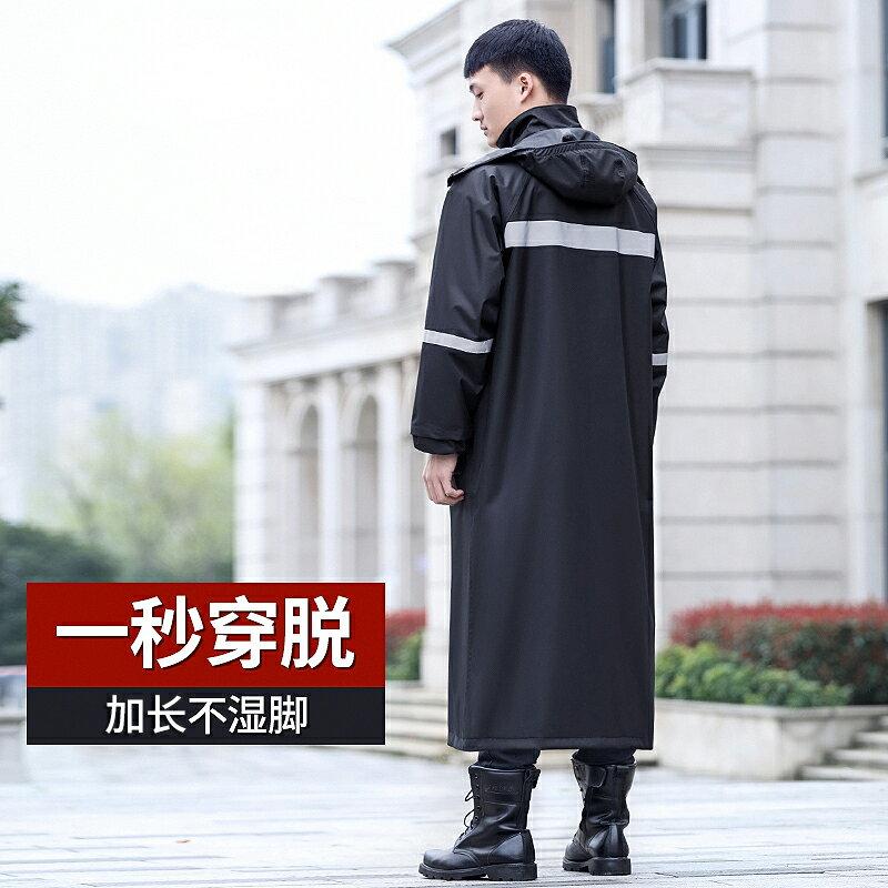 正招雨衣長款全身時尚防暴雨服男成人外套連