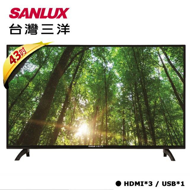 【SANLUX 台灣三洋】 43吋FHD液晶顯示器 SMT-43MA5 (含運不裝)