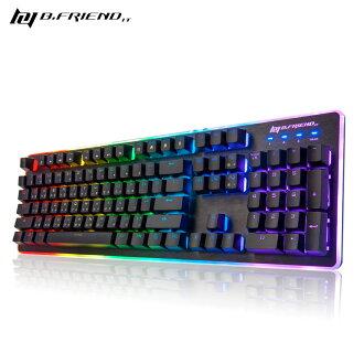 【最高現折$850】B.Friend GK3st 遊戲炫光防潑水有線鍵盤(RGB)
