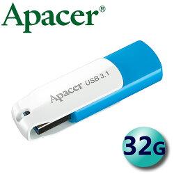 Apacer 宇瞻 32GB AH357 USB3.1 旋轉碟 隨身碟