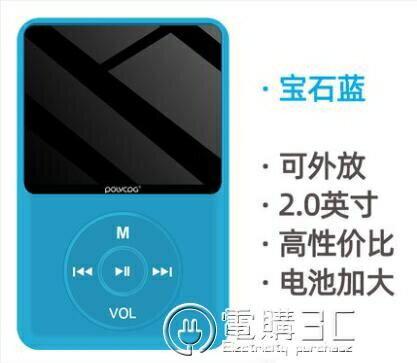 mp3隨身聽音樂hifi播放器學生版藍芽mp4小型mp5插卡式小巧便攜 果果輕時尚