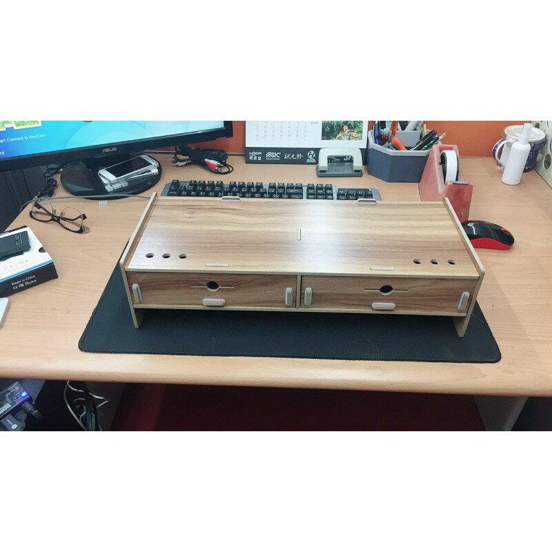 【Fun心玩】雙抽屜 螢幕增高架 DIY 木質 電腦螢幕 多功能 雙層 收納 增高架 桌面 螢幕 鍵盤 收納架 置物架
