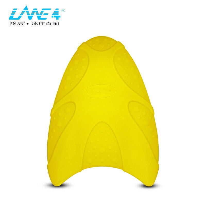 LANE4羚活 游泳浮板CONTENDER 2