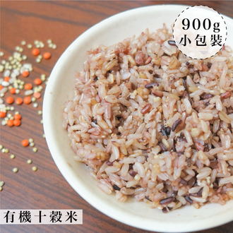 銀川有機十穀健康糧(十穀米)900g--來自花蓮的米 1